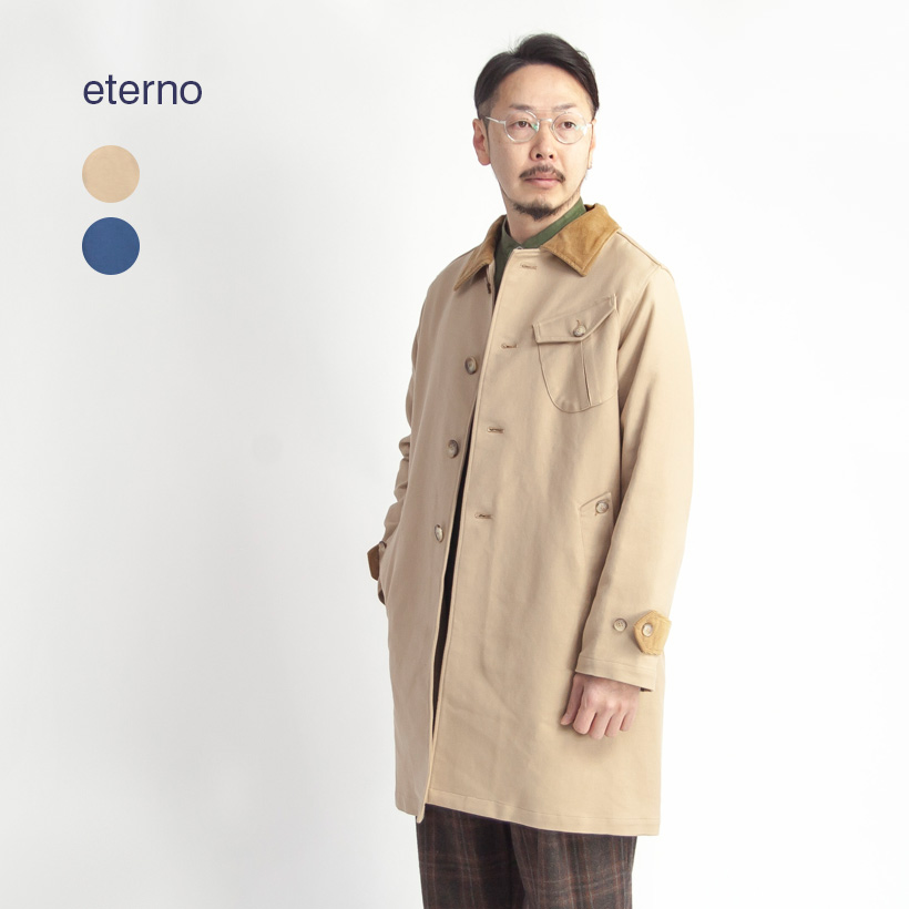 ETERNO エテルノ コーデュロイ襟 サージトラベルコート イタリア製 メンズ
