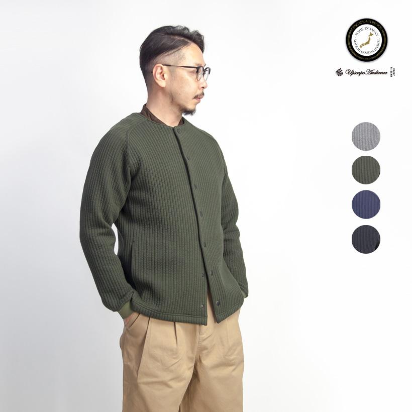 Upscape Audience ストレッチストライプキルティング ノーカラースナップジャケット 日本製 メンズ