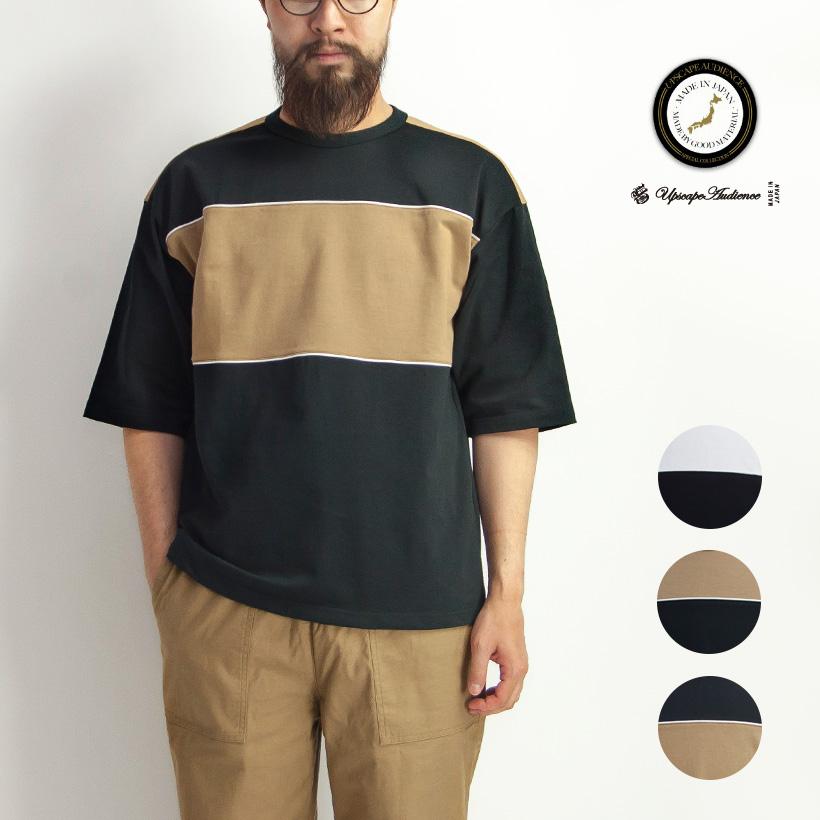 Upscape Audience MVS天竺 配色切り替え ビッグシルエットTシャツ 日本製 メンズ
