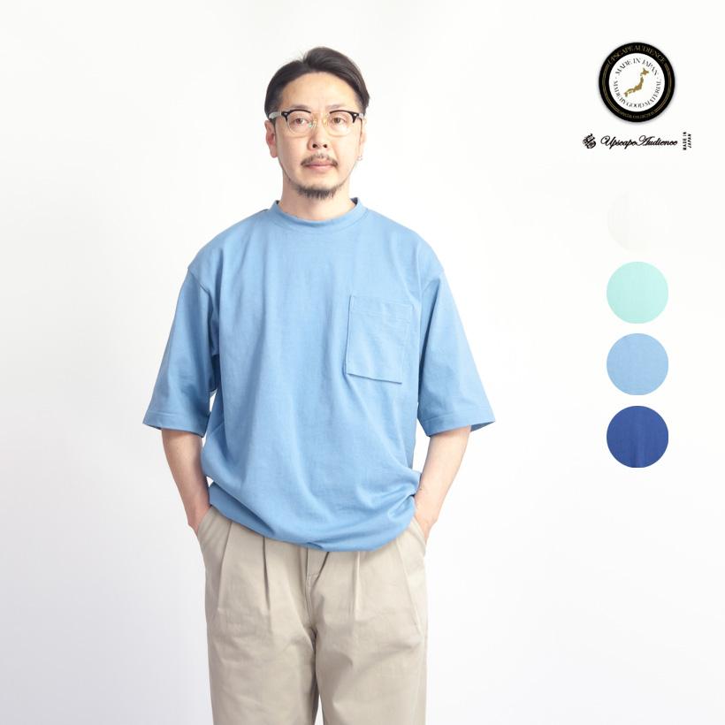 Upscape Audience オーディエンス アメリカンドライ天竺 アーカイブカラーTシャツ 日本製 メンズ