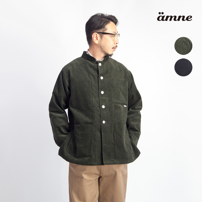 amne アンヌ コーデュロイ マンダリンカバーオールジャケット セットアップ対応 日本製 メンズ