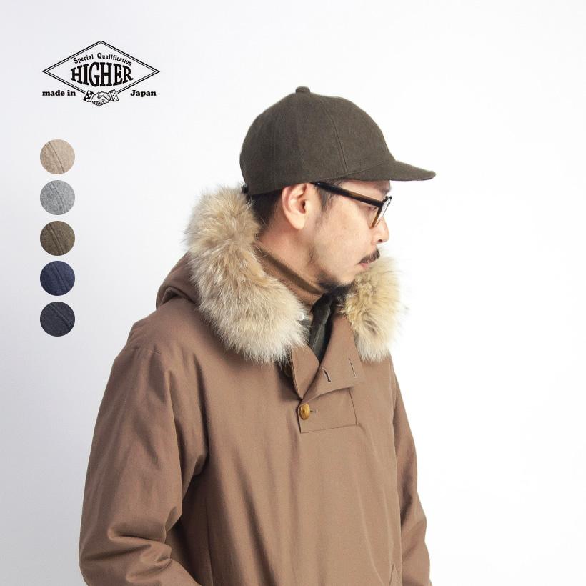 HIGHER ハイヤー ウールメルトンキャップ 帽子 日本製 メンズ レディース ユニセックス