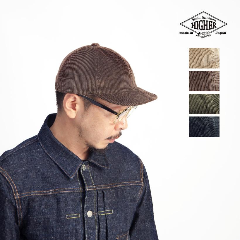 HIGHER ハイヤー 8ウェルコーデュロイキャップ 帽子 浅め 軽い 日本製 メンズ レディース ユニセックス