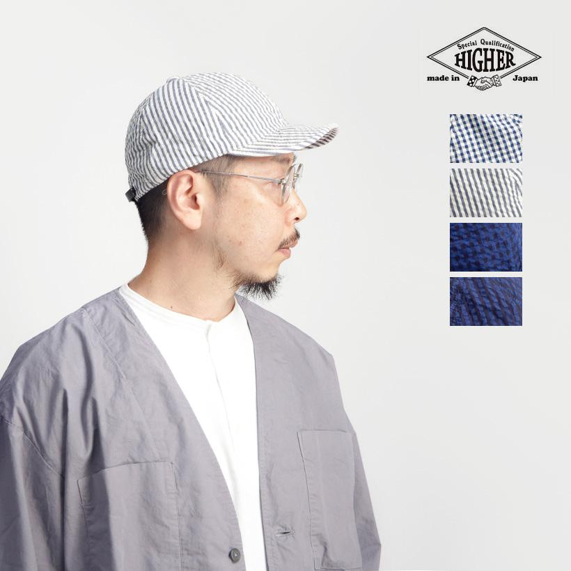 HIGHER ハイヤー インディゴシアサッカーキャップ ギンガムチェック ストライプ 帽子 軽い 日本製 メンズ レディース ユニセックス