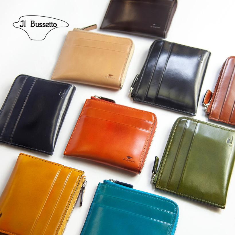 Il Bussetto イルブセット イタリアンレザー L字型ジップ財布 ミニ ショートウォレット 本革