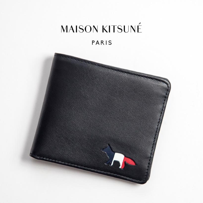 MAISON KITSUNE メゾンキツネ 二つ折り 財布 スリム 薄い ブランド TRICOLOR MEN WALLET