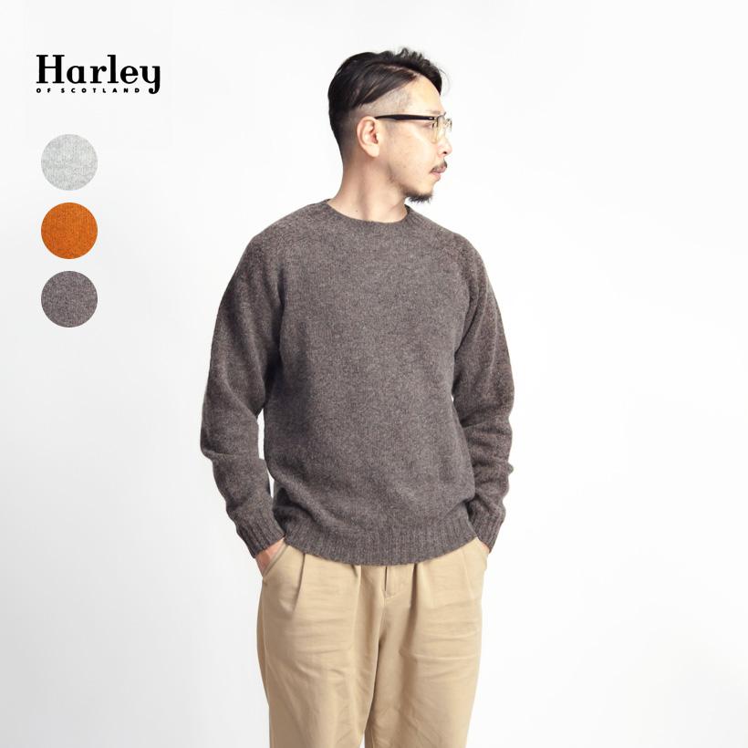 Harley of Scotland ハーレーオブスコットランド シェットランドウール クルーネックニット セーター メンズ