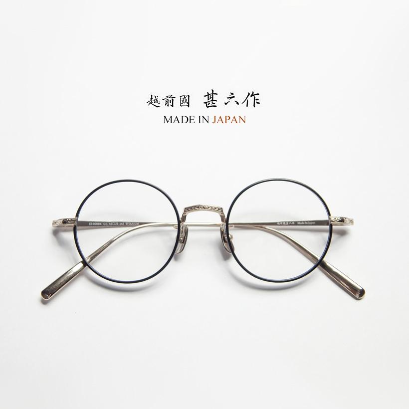 越前國甚六作 オールメタル チタン ラウンドフレーム ブラック 日本製 メガネ 度付き 伊達