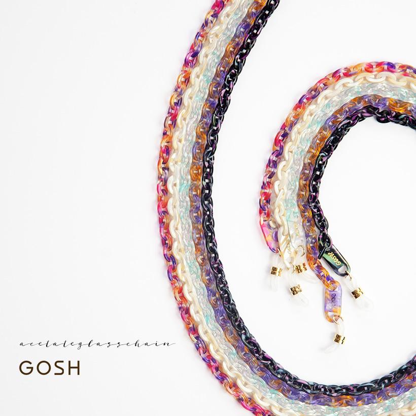 GOSH ゴッシュ グラスチェーン プレート付き アセテート  グラスコード グラスホルダー カラフル レディース 女性 おしゃれ