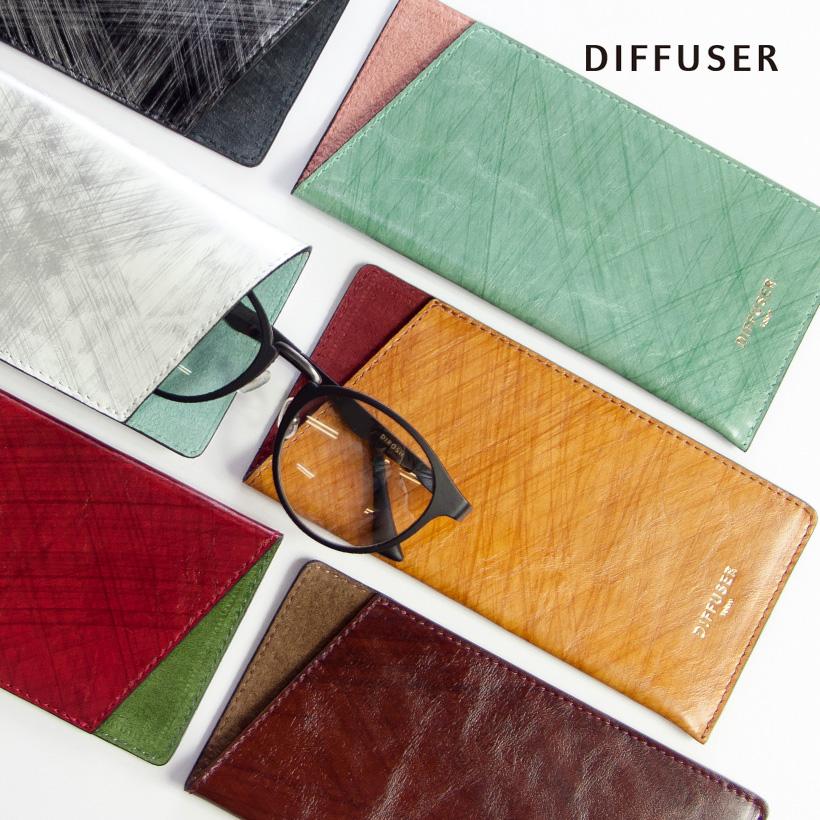 DIFFUSER ディフューザー 国産レザー ブラシアート メガネケース ソフトケース 日本製 おしゃれ