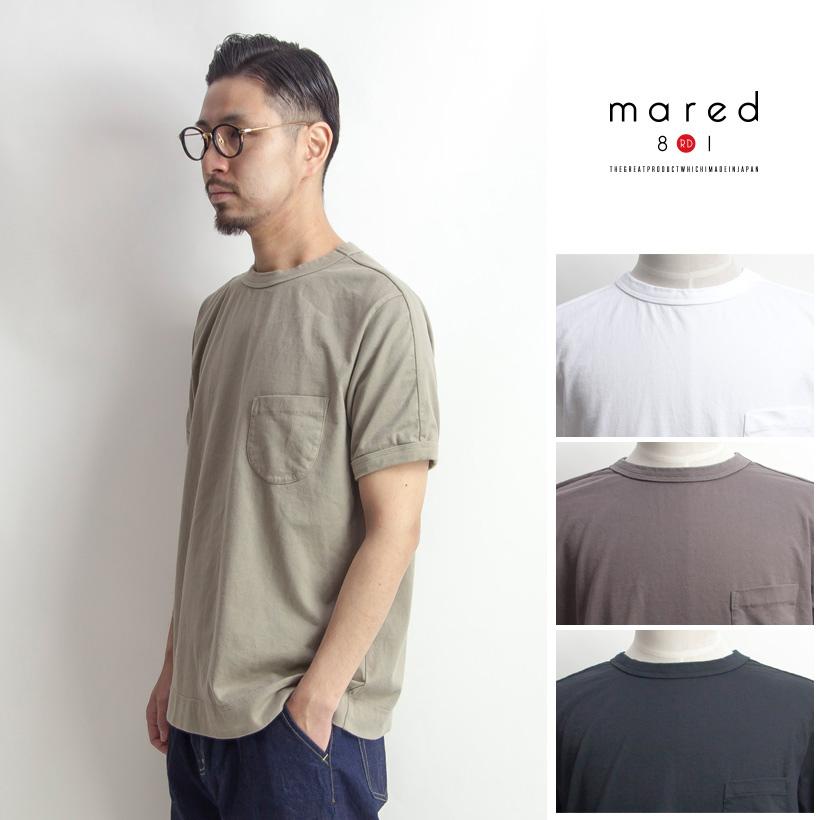Mared スーパー度詰め天竺 スプリットラグラン ビッグTシャツ ポケット 日本製 無地 メンズ マレッド