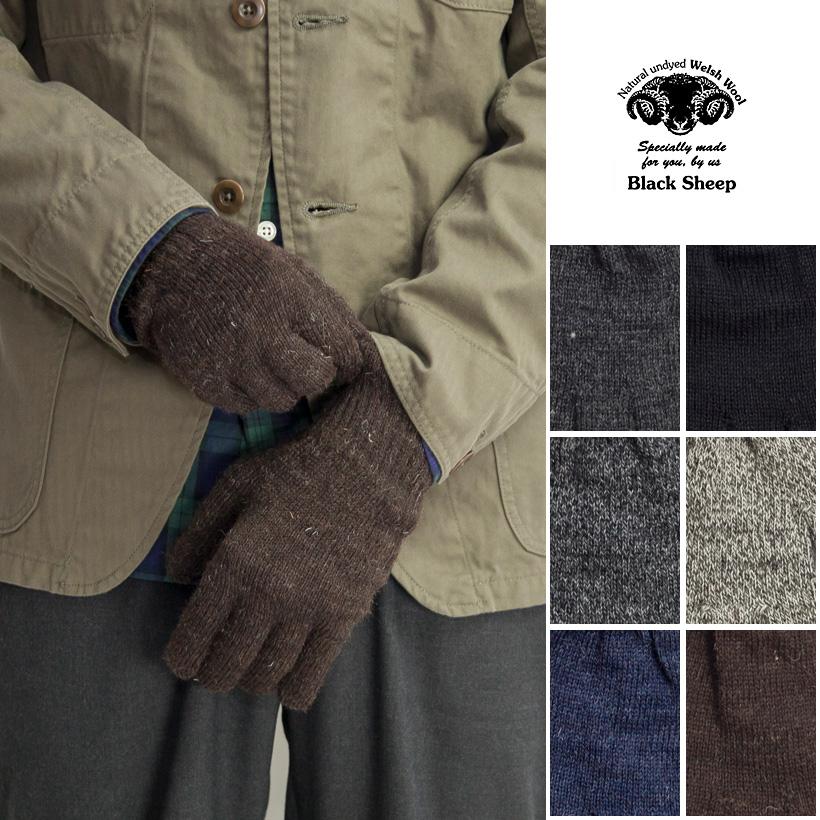 BLACK SHEEP ブラックシープ ウール 手袋 ニットグローブ マシンニット メンズ レディース イギリス製