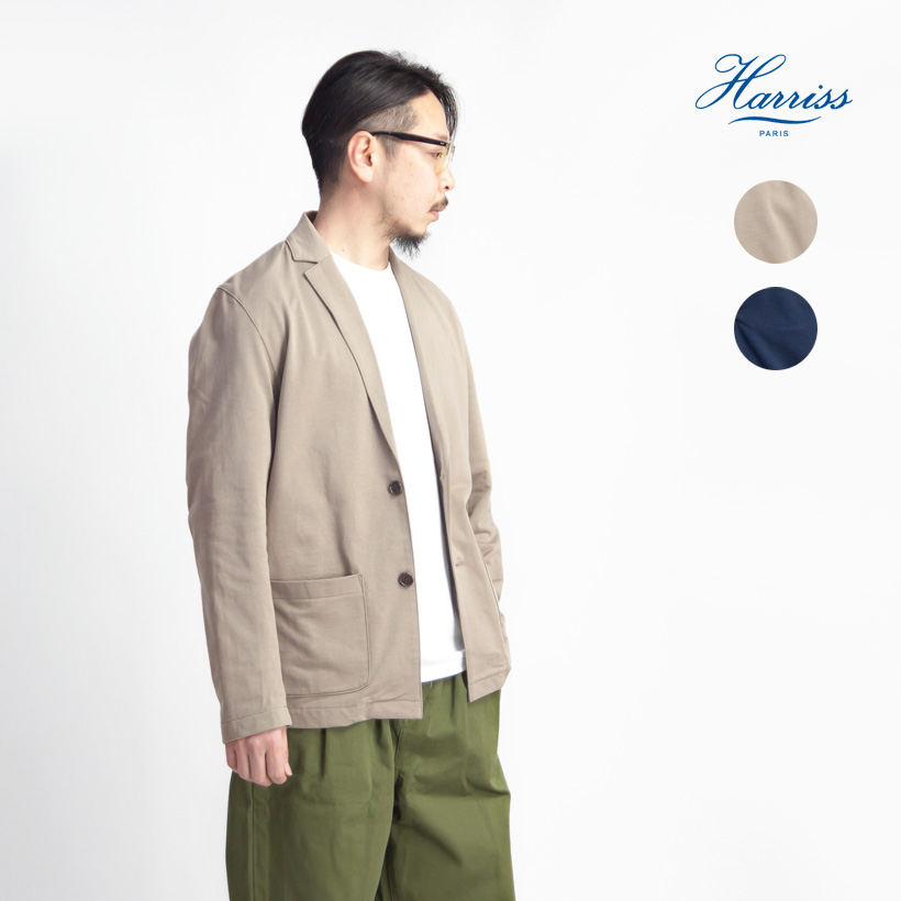 Harriss ハリス ハイゲージミニ裏毛 テーラードカーディガンジャケット 日本製 メンズ