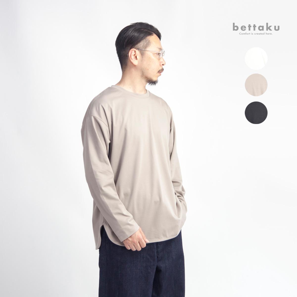 Bettaku ベッタク コンパクト天竺 3タック長袖Tシャツ 日本製 メンズ