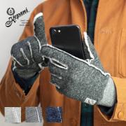 Kepani ケパニ 裏起毛 スウェット スマホ対応 手袋 グローブ saguaro-2 日本製 メンズ レディース おしゃれ