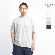 Mared マレッド スーパー度詰め天竺 スプリットラグラン フラップポケットビッグTシャツ 日本製 無地 メンズ