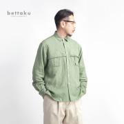 Bettaku ベッタク リラックスマッキーノ リネンレーヨンシャツ 日本製 メンズ