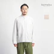Bettaku ベッタク ストライプ タイプライター バンドカラーシャツ 日本製 メンズ