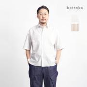 Bettaku ベッタク ストライプ タイプライター 半袖レギュラーカラーシャツ 日本製 メンズ