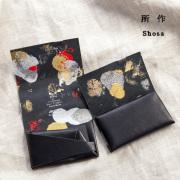 所作 shosa コインケース ミニ財布 小銭入れ 海月 金魚 本革 レザー 日本製 メンズ レディース