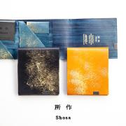 所作 shosa 三つ折り財布 ショートウォレット2.0 雲母 キララ 本革 レザー 日本製 メンズ レディース