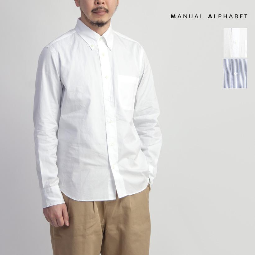 MANUAL ALPHABET マニュアルアルファベット GIZA88 100/2播州織ブロードシャツ ボタンダウン Suitable Fit 日本製 メンズ