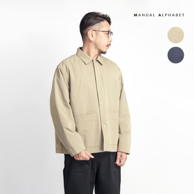 MANUAL ALPHABET マニュアルアルファベット スーパーハイカウントコットンナイロン カバーオールジャケット 中綿 日本製 メンズ