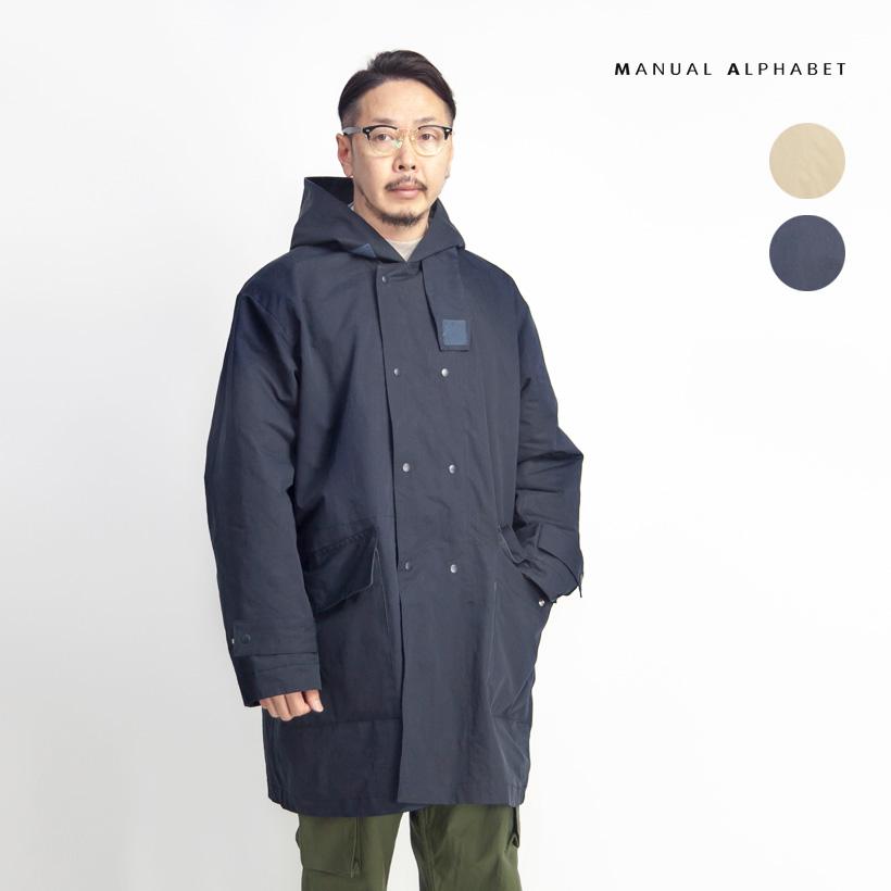 MANUAL ALPHABET マニュアルアルファベット スーパーハイカウントコットンナイロン フードコート 中綿 日本製 メンズ