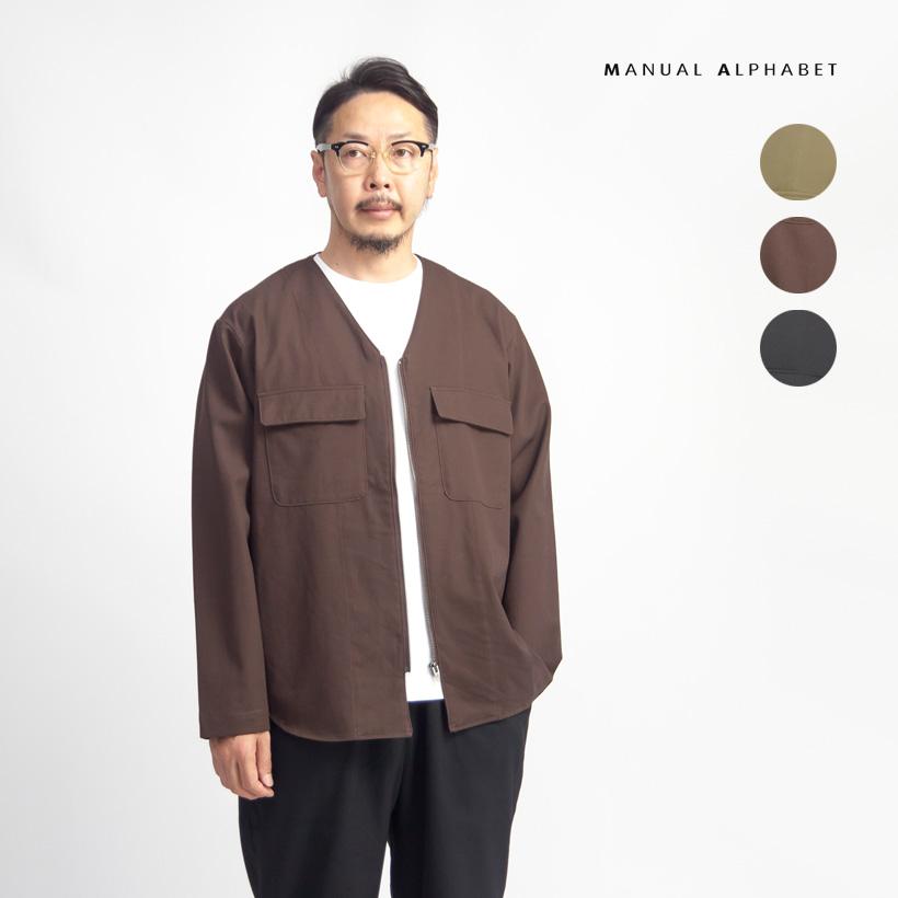 MANUAL ALPHABET マニュアルアルファベット 強撚ツイル ジップアップシャツカーディガン 日本製 メンズ