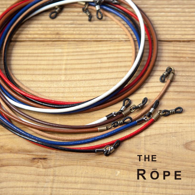 THE ROPE ザ・ロープ グラスコード レザー 牛革 丸紐 国産 メガネコード 日本製 おしゃれ
