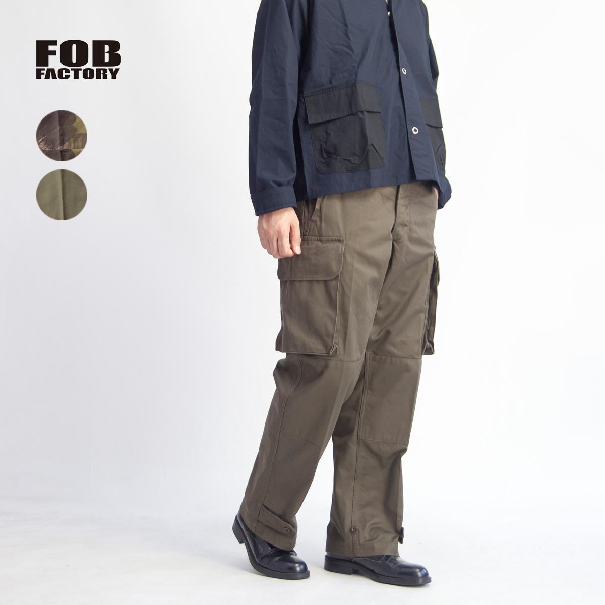 FOB FACTORY FOBファクトリー M-47 フレンチアーミーカーゴパンツ ブラッドケーキ迷彩 日本製 メンズ