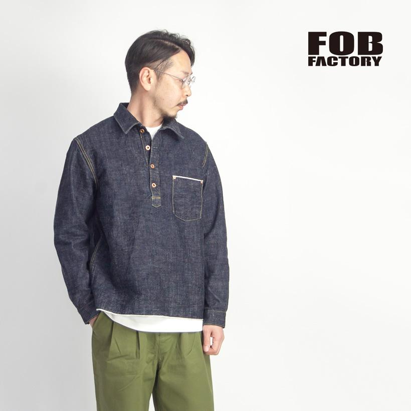 FOB FACTORY FOBファクトリー GL3セルビッチデニム プルオーバーデニムジャケット 日本製 メンズ