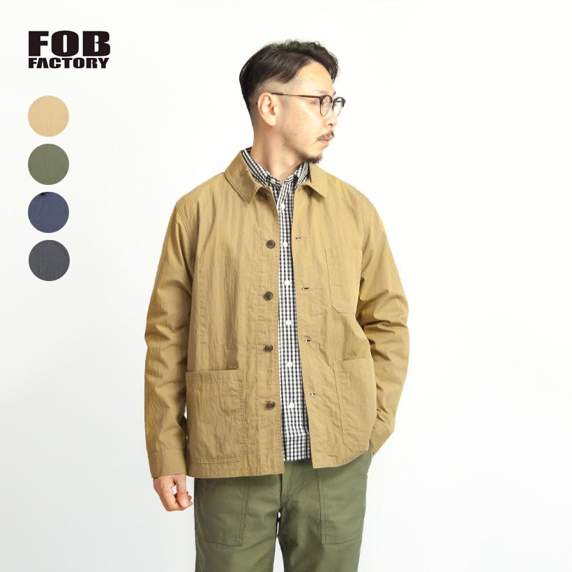 FOB FACTORY FOBファクトリー コットンナイロンフレンチカバーオールシャツジャケット 日本製 メンズ