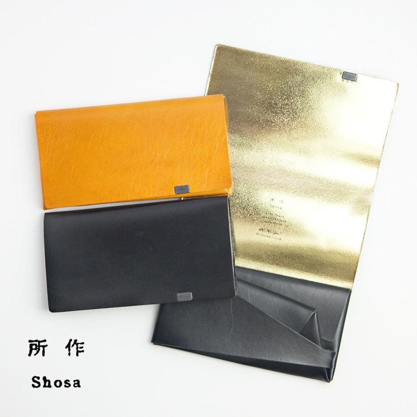 所作 shosa 長財布 ロングウォレット ボレロ 金箔 銀箔 本革 レザー 日本製 メンズ レディース