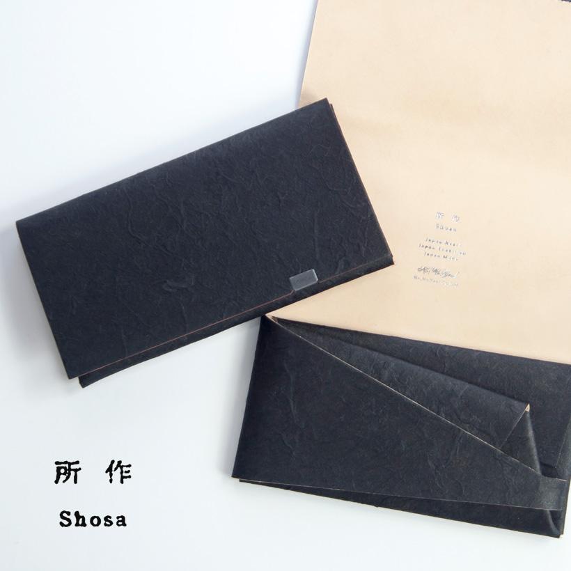 所作 shosa 長財布 ロングウォレット 和紙 赤 ヌメ革 本革 レザー 日本製 メンズ レディース