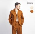 amne アンヌ コットンギャバジン 3Bテーラードジャケット セットアップ対応 日本製 メンズ