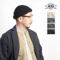 HIGHER ハイヤー ウールフランネル 裏ボア ビーニー ワッチキャップ 日本製 メンズ レディース