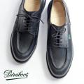 Paraboot パラブーツ CHAMBORD シャンボード Uチップ レザーシューズ 本革 革靴 メンズ