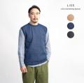 Liss リス 和紙ニットベスト 天竺編み 日本製 メンズ