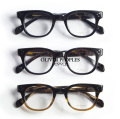 OLIVER PEOPLES/オリバーピープルズ/AFTON/ウェリントンメガネ/度付き/伊達メガネ