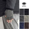 BLACK SHEEP ブラックシープ 指ぬき 手袋 ウール フィンガーレス ニットグローブ 指なし 指切れ メンズ レディース イギリス製