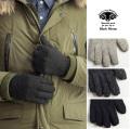 BLACK SHEEP ブラックシープ ウール 手編み 手袋 ニットグローブ ハンドニット メンズ レディース イギリス製