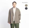 Bettaku ベッタク メルトンフリース裏地 リラックス ミドルチェスターコート 日本製 メンズ