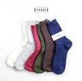 YUiNO ユイノ 無撚糸 リブ編みショートソックス 靴下 無地 日本製 ブランド メンズ