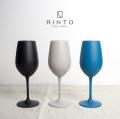 RINTO リント ワイングラス キャンティ グラス コップ 350ml 食器 器 おしゃれ かわいい