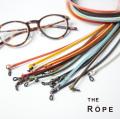 THE ROPE ザ・ロープ グラスコード レザー 牛革 平型 国産 メガネコード 日本製 おしゃれ