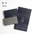 所作 shosa カードケース 名刺入れ 本革 レザー オイルヌバック 日本製 メンズ レディース