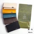 所作 shosa コインケース ミニ財布 小銭入れ 本革 レザー basic 日本製 財布 コンパクト メンズ レディース