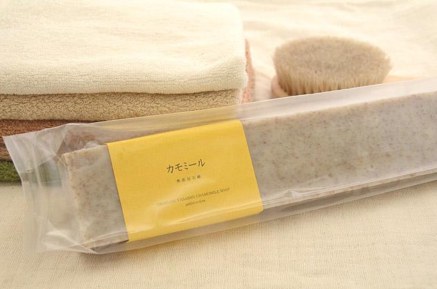 バータイプ カモミール石鹸