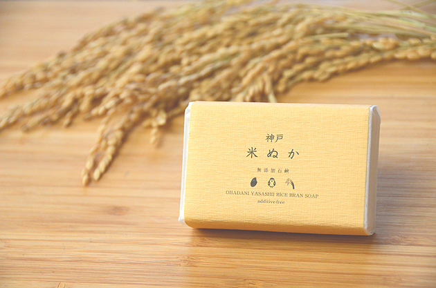 神戸 米ぬか石鹸